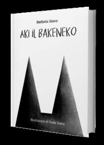 Book Cover: Aki il Bakeneko (vol.1)