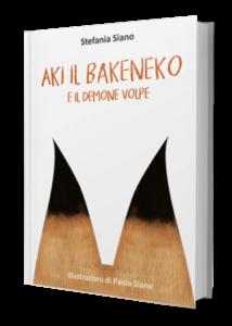 Book Cover: Aki il Bakeneko e il demone volpe (vol. 2)
